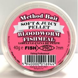 FISH PRO METHOD BAIT SOFT PELLET 7mm BLOODWORM-FISH